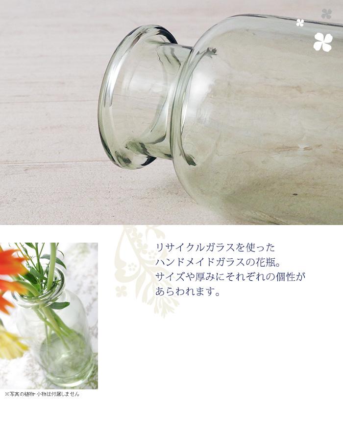 リサイクルガラスを使ったハンドメイドガラスの花瓶。サイズや厚みにそれぞれの個性があらわれます。