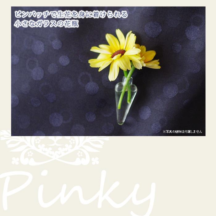 ピンバッチで生花を身に着けられる、小さなガラスの花瓶