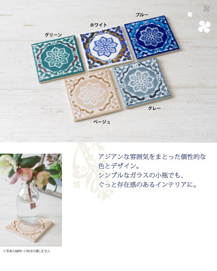 アジアンな雰囲気をまとった個性的な色とデザイン。シンプルなガラスの小瓶でも、ぐっと存在感のあるインテリアに。