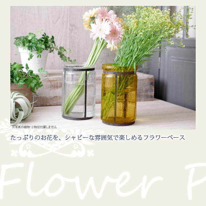 たっぷりのお花を、シャビーな雰囲気で楽しめるフラワーベース