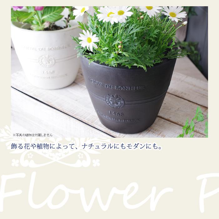 飾る花や植物によって、ナチュラルにもモダンにも。