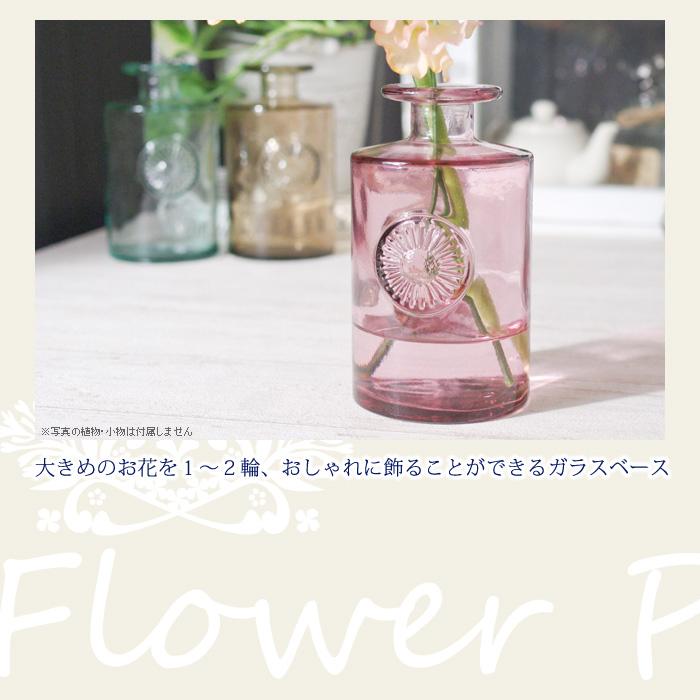 大きめのお花を1〜2輪、おしゃれに飾ることができるガラスベース