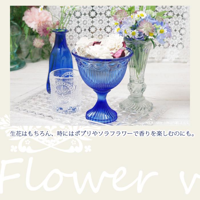 生花はもちろん、時にはポプリやソラフラワーで香りを楽しむのにも。
