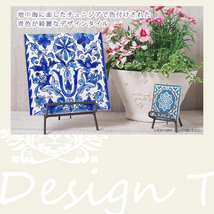 地中海に面したチュニジアで色付けされた、青色が綺麗なデザインタイル