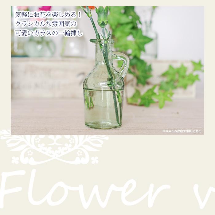 気軽にお花を楽しめる!クラシカルな雰囲気の可愛いガラスの一輪挿し