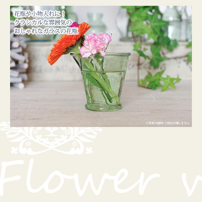 花瓶や小物入れに!クラシカルな雰囲気のおしゃれなガラスの花瓶