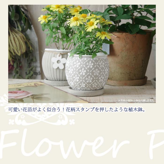 可愛い花苗がよく似合う!花柄スタンプを押したような植木鉢。