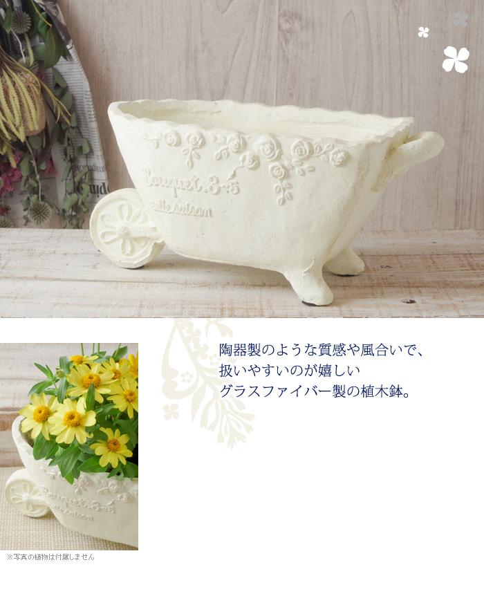 陶器製のような質感や風合いで軽くて扱いやすいのが嬉しいグラスファイバー製の植木鉢