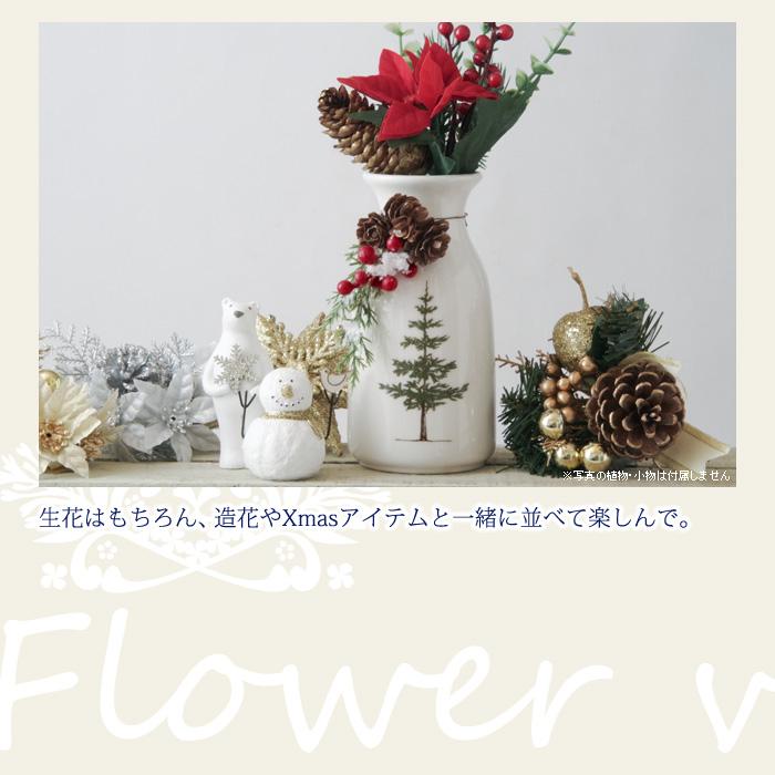 生花はもちろん、造花やXmasアイテムと一緒に並べて楽しんで。