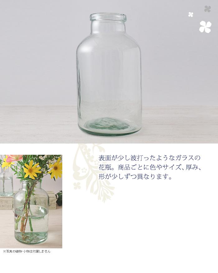 表面が少し波打ったようなガラスの花瓶。商品ごとに色やサイズ、厚み、形が少しずつ異なります。