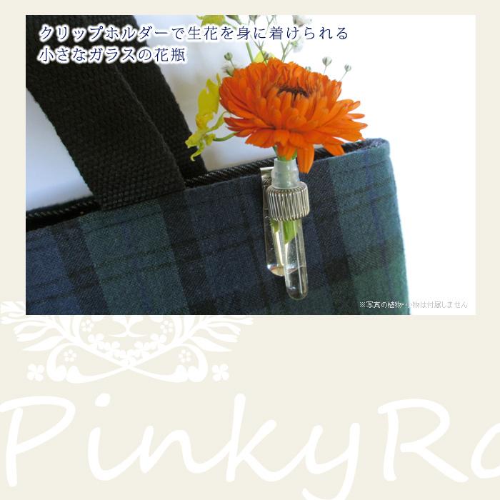 クリップホルダーで生花を身に着けられる、小さなガラスの花瓶