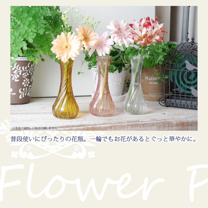 普段使いにぴったりの花瓶。一輪でもお花があるとぐっと華やかに。