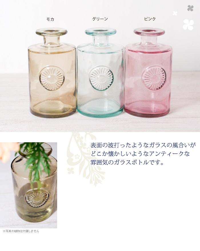 表面の波打ったようなガラスの風合いがどこか懐かしいようなアンティークな雰囲気のガラスボトルです。