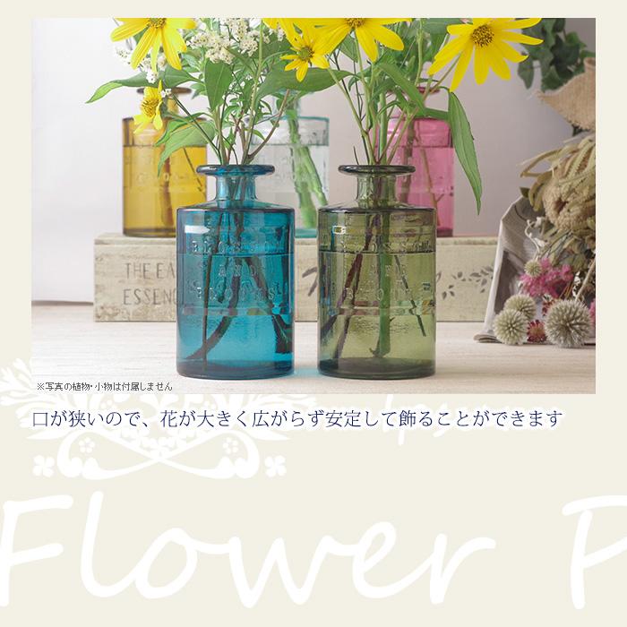 口が狭いので、花が大きく広がらず安定して飾ることができます。